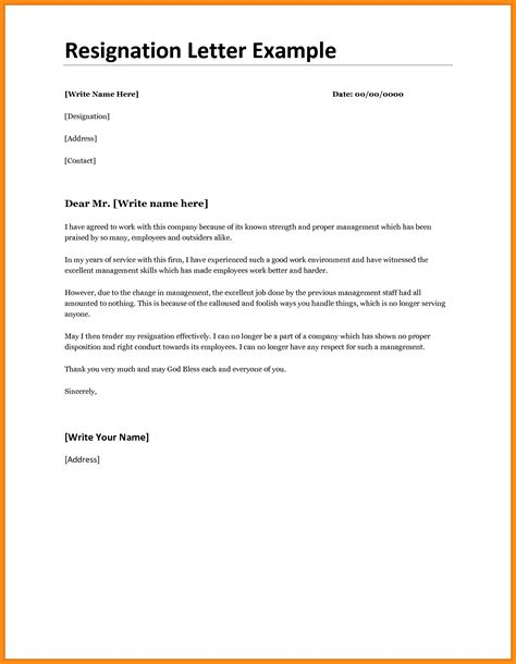 Resignation Letter For Best 6 Best Resignation Letter In Word Format Plan Template