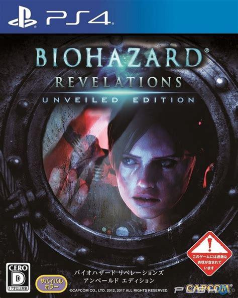 resident evil revelations ps4 playstation 4 topics