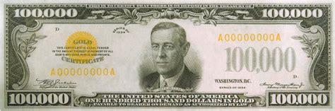 » John Baldessari displays 'The First $100,000 I Ever Made ... $100000 Bill