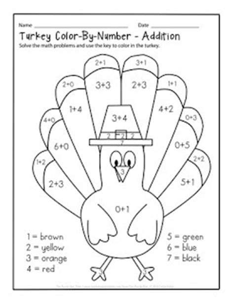 turkey addition coloring page the puzzle den perplexing puzzles 11 12 14 thanksgiving