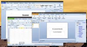 wps office techtudo