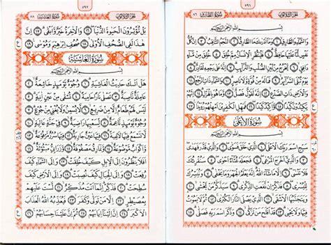 Sale Al Qur An Hafalan Per 5 Juz Termurah 1 al quran per 5 juz an nur jeddah jual quran murah
