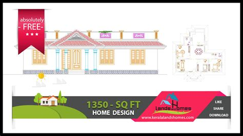 Kerala House Plans Free by 1350 Sqft Low Budget Kerala Home Plans Free Downloadreal