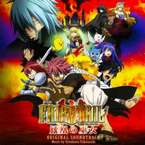 anime fairytale the movie fairy tail movie original soundtrack fairy tail wiki
