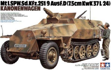 135 Tamiya Kanonenwagen Half Track Tamiya 35147 1 35 Model Kit Sd Kfz 251 9 Ausf D