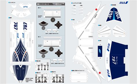 Paper Craft Aeroplane - let s build and try flying it let s build a boeing 787
