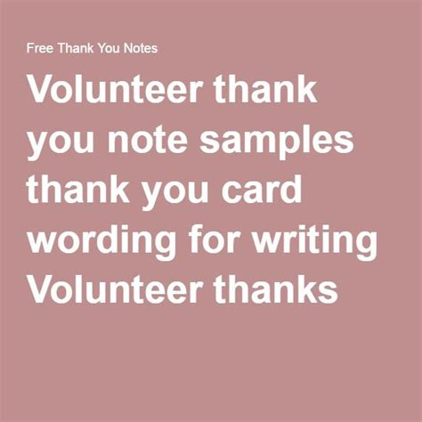 free printable thank you cards for volunteers volunteer thank you note sles thank you card wording