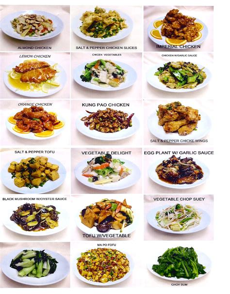 new year food names menu