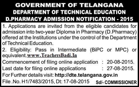 Dte Notification For Mba 2015 by Telangana Ts D Pharmacy Admission Notification 2015