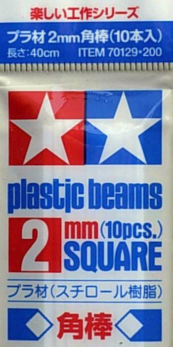 Tamiya H Shaped Plastic Beam Clear 3 Mm supplies modelkits123