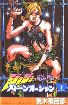 jojo no kimyou na bouken part 6