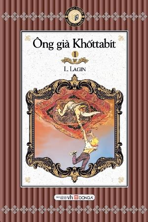 ladari lam 212 ng gi 224 khốttab 237 t 2 tập 10 x 15 cm donga books
