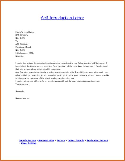 Introduction Letter Design Sle Introduction Letter Designproposalexle