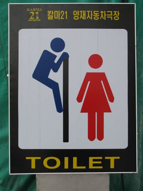 what is a unisex bathroom korean unisex toilet a sign i spotted outside a toilet