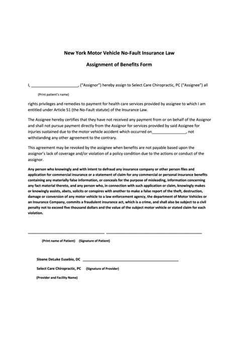 assignment of benefits form template assignment of benefits form printable pdf