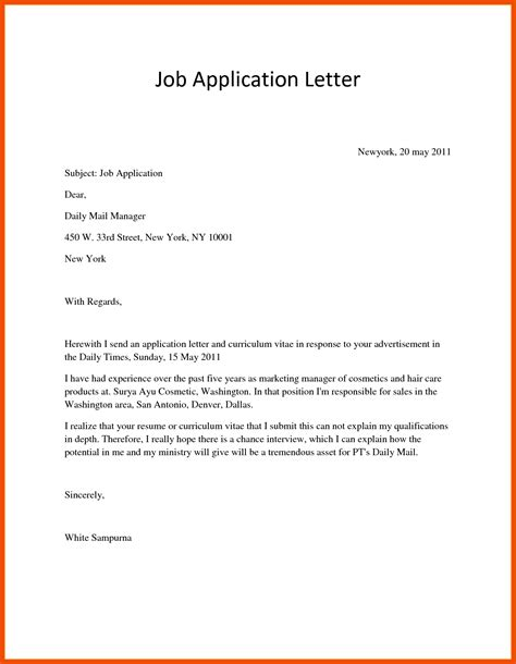 Example Of Creative Resume by 7 8 Sample Employment Application Letter Formatmemo