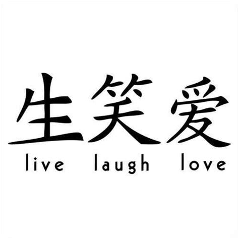 live laugh love origin japanese symbols lovely tattoo pinterest new tattoos
