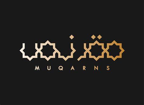 design logo in arabic 25 perfect islamic arabic calligraphy art logo design