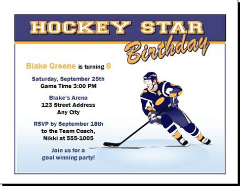 hockey birthday invitations ideas bagvania free