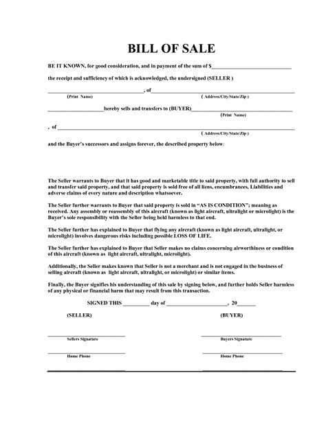 free bill of sales template free bill of sale template e commercewordpress