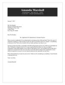 cover letter for hr administrative assistant human resource assistant cover letter professional cover