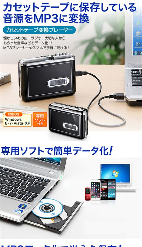 convertire cassette in mp3 sanwadirect cassette mp3 conversion player cassette