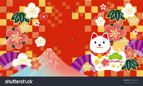 Japanese New Year Card Template 2018 Nengajoo by New Years Cards 2018 Japanese New Stock Vector 739269973
