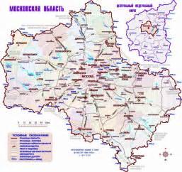 карта московской серпухов