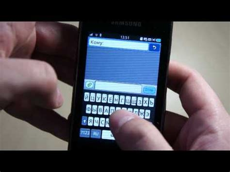 reset samsung wave y gt s5380d samsung wave y video clips