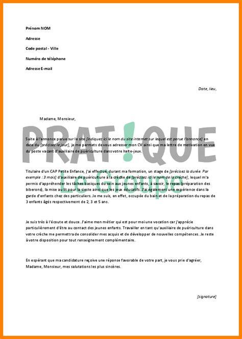 Lettre De Remerciement Ecole Maternelle 12 Lettre De Motivation Pour Travailler En Ecole Maternelle Lettre Officielle