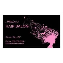 hair business card hair salon business card choose your colour zazzle