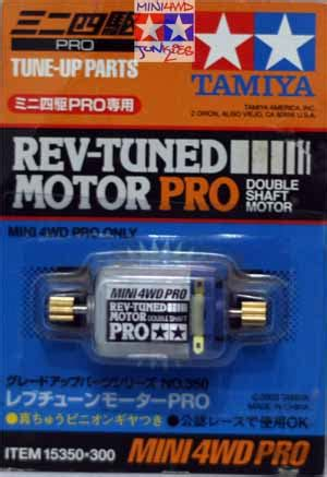 Spare Parts Mini 4wd Dinamo Power Dash Motor Tamiya dinamo toko mini 4wd kit sparepart page 2
