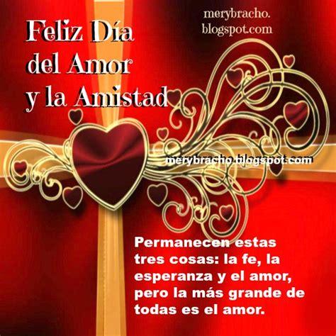 imagenes cristianas de amor y la amistad α jesus nuestro salvador ω feliz d 237 a del amor y la amistad