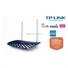 Harga Tp Link Ac750 maxis router price harga in malaysia wts in lelong