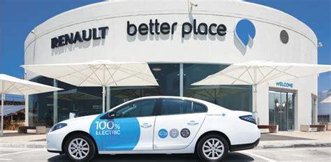 better place car globes importer destroys hundreds of better