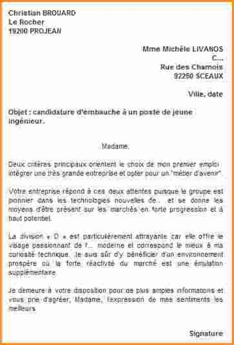 Exemple De Lettre De Motivation Coordinateur Administratif 9 exemple lettre de motivation candidature spontan 233 e