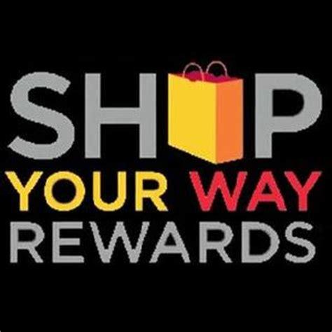 Shop Your Way Rewards Instant Win - free shop your way surprise points for rewards members vonbeau com