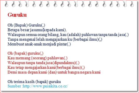 bahasa indonesia steaching learning journal