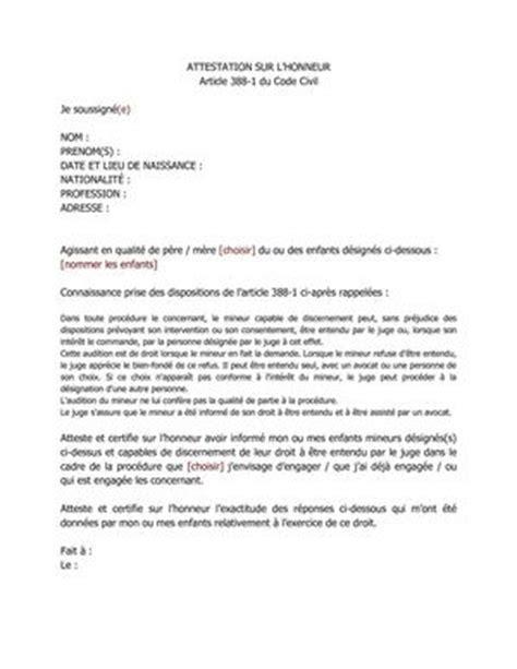 Exemple Attestation Bon Père De Famille Divorce Calam 233 O Attestation Sur L Honneur De L Enfant