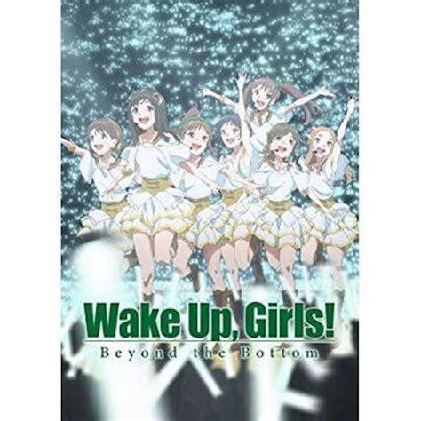 Wake Girls Beyond Bottom 2015 Wake Up Girls Beyond The Bottom らいとのライトなブログ