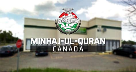 www minhaj org minhaj ul quran canada detail minhaj ul quran international