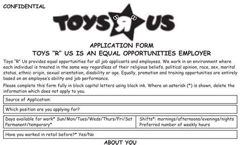 printable job applications for retail stores mcdonalds job application free resumes tips