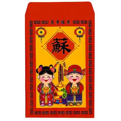new year lucky money new year or tet lucky money envelopes mixed