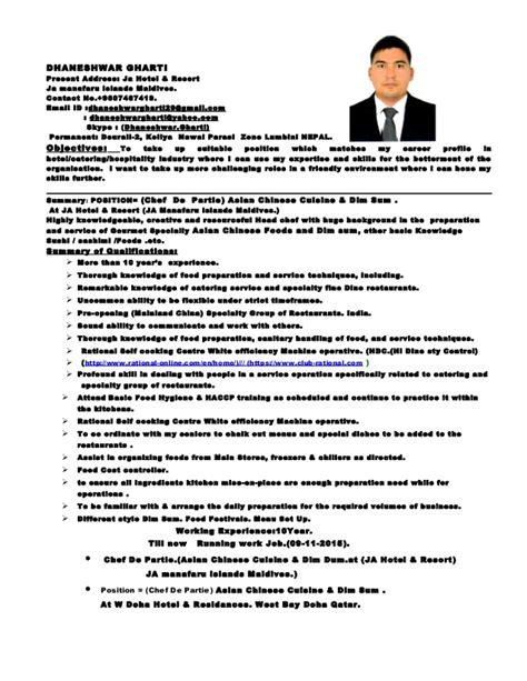resume format for demi chef de partie dhaneshwar gharti cv chef de partie 1