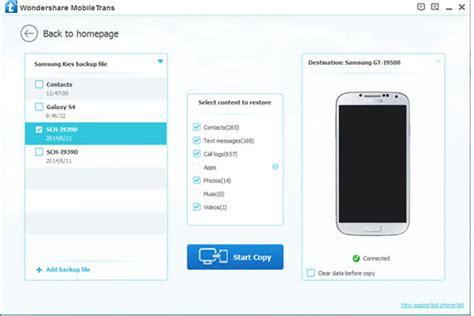 reset android using kies restore kies backup to nexus 5x nexus 6p phone