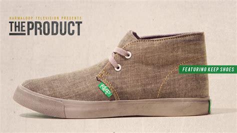 keep shoes keep shoes i 2013