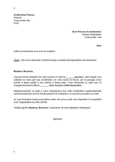 Exemple De Lettre De Demande De Cumul D Emploi Letter Of Application Modele De Lettre Reprise De Travail A Temps Plein