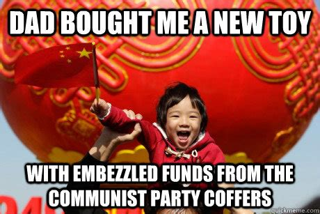 best party ever corcheh quickmeme dad bought me a new toy with embezzled funds from the