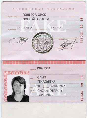 Passport Background Check Check Russian Passport Service Ukrainian Passport