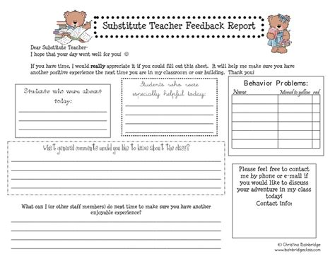 substitute teaching kits collection lesson planet